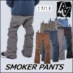 AA hardwear 17-18 ダブルエー ウエア SMOKER PANTS ...