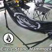 volcom ボルコム ハンモック Circle Stone Hammock japan limited D67218JE【返品種別SALE】