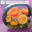 【完売】 誕生日 母の日 父の日 ラナンキュラス 造花 プレゼント インテリア 花 黄色 フラワーアレンジメント アーティフィシャルフラワー