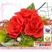 「色葉」 プリザーブドフラワー ギフト 花 祝 誕生 結婚 プレゼント 和風