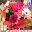 そのまま飾れるフラポット プレゼント 誕生日 花 あすつく 花束 フラワーアレンジメント
