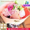 そのまま飾れるフラポットM プレゼント お祝い 花 あすつく 退職祝い 誕生日 送料無料 生花