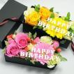 誕生日 ボックスフラワー ローズボックス  誕生日 ギフト プレゼント 贈り物 アレンジメント