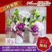 お線香セット 紫メインツイン仏花(BS-001)