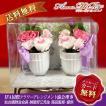 お線香セット 白陶器ライン入りピンクツイン仏花(BS-005)