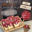 無添加国産ドッグフード 犬の雑穀ごはん機能性アクティブ(チキン)30gX10個 ペットフード アニマル・ワン