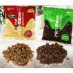 無添加国産ドッグフード 犬の雑穀ごはん&機能性雑穀ごはん お試しセット ペットフード30gX2種類 アニマル・ワン
