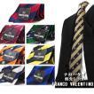 【ブランドスリムネクタイ】【FRANCO VALENTINO】  TRS-SET【51】フラ...