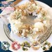 花 ギフト  プリザーブドフラワーリース 選べる6色 結婚式 送別会 プレゼント 誕生日 結婚祝 記念日 リース フラワーギフト