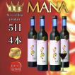 マナ酵素 酵素ドリンク ダイエット MANA 500ml ×4本 5日ファスティングセット リピータ推奨 ファスティング 飲料 断食 あすつく 送料無料