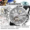 J.HARRISON ジョン・ハリソン 腕時計  ビッグテンプ 多機能表示 自動巻き 手巻き  J.H-033SW 白 メンズ 送料無料