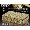 zippo ジッポー ライター アーマー 5面連続加工 エクセレントアラベスクB 金さし インサイドユニット金