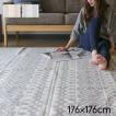 ラグ マット カーペット 洗える 北欧 おしゃれ 日本製 176×176cm ステッチ 絨毯 正方形 洗える国産ラグ 約2畳 夏用 軽量