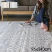 ラグ マット カーペット 洗える 北欧 おしゃれ 日本製 176×240cm ステッチ柄 絨毯 洗える国産ラグ 約3畳 夏用 軽量