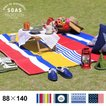 SALE PP レジャーシート マット 88×140cm ラグマット 日本製 おしゃれ 軽量 レジャー アウトドア ピクニック 運動会 遠足 キャンプ 海 プール