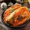 熟成 白菜キムチ 5キロ キムチ ポギキムチ 多福 シン...