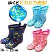 【あすつく】KIKIAOのレイン子供用 光る 長靴 レインブーツ キッズ ジュニア 男の子 女の子