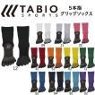 タビオ サッカー 5本指 FOOTBALL5本指クルー tabio ...