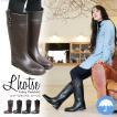【送料無料】レインブーツ レインシューズ 防水 長靴 ジョッキーブーツ ルクールタンドル Lhotse