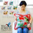 バードクッションカバー Bird Cushion Cover (45×45cm)  2枚で送料無料