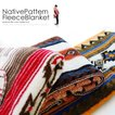 ブランケット 毛布 Native Pattern Fleece Blanket(ネイティブパターンフリースブランケット) 170cm×80cmサイズ