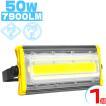 5%クーポン 送料無料20w-30wより明るいLED投光器二代...