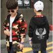 ウィンドブレーカー キッズ 男の子 両面着 迷彩アウター 子供服 ジップアップパーカー ジャケット ジャンパー 防風コート 秋新作