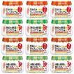 【キューピーベビーフード12個セット(コーンドリア・野菜の炊き込みご飯・根菜とささみ・野菜ミックス)離乳食