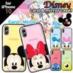 iPhone x ケース Disney ディズニー キャラクター カード収納 ミラー付 耐衝撃 スマホケース 送料無料