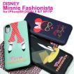 ディズニー ミニー iPhone x ケース iphone8 iphone8plus ケース Disney  カード収納 ミラー付 耐衝撃 8+ 送料無料  手鏡 鏡 ミラー メイク Minnie