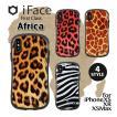 iPhoneXS ケース iFace  First Class アフリカ 正規品 耐衝撃 スマホケース