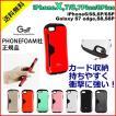 GalaxyS8ケースiPhone7ケース iPhone6Sケース Garaxy s7edge カード収納 Golf Case 送料無料