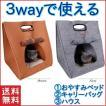 猫 キャリーバッグ 折りたたみ おしゃれ 大型 トート バッグ 軽量 ペットキャリーバッグ ペットハウス ペットケージ 猫ケージ 小型 中型 犬 ねこ