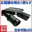 ソーラーライト 屋外 人感センサー LED 明るい おしゃれ 防水 センサーライト 玄関 防犯 ライト 外灯
