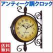 時計 壁掛け おしゃれ 北欧 壁掛け時計 アンティーク 大型 インテリア 小物 ヨーロッパ 雑貨