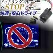 アイドリングストップキャンセラー 自動オフ エンジンストップ 解除 セット 日本製