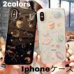 アイフォンケース iphoneX ケースiphonexs max iphonexr iPhone8 ケースクリア耐衝撃 おしゃれ アイフォン8 ケース iPhone7 透明 キラキラ携帯 tpu 軽量