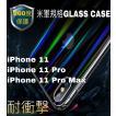 iPhone XR ケース iPhone Xs MAX X iPhone8 iPhone7 アイフォンX アイフォン8 アイフォン7 おしゃれ かっこいい 背面ガラスケース スマホケース