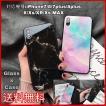 iPhone XR ケース iPhoneXS iPhone8 iPhone XS Max ケース 耐衝撃背面ガラス おしゃれ iPhoneケース 韓国 アイフォンケース キラキラ iphone7 ケース大理石風
