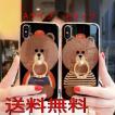 アイフォン ケース iPhone7 ケース iPhone8Plus ケース iphone8 plus  iPhone7plus ケース アイフォン8 プラス ケース 熊 リング付き