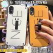 iPhone XR ケース iPhone Xs Max iPhone8ケース ベルト おしゃれ アイフォン8 ケース iPhone7 耐衝撃 ケース スマイル スマホ携帯ケース スマホカバー 人気