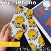 iPhone XR ケース iPhone8 ケース iphone7 iPhone XS iPhone ケース iphone Xs Max iPhone8Plus スマホケース TPU キズ防止  耐衝撃  ソフト