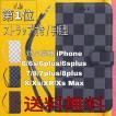 iPhoneXR ケースiPhone Xs MAX ケース iphone6s plus 手帳型 iPhone11 Pro オシャレ iPhone8  チェック柄 格子柄アイフォンxr  アイフォン7 ケース  茶色 黒 白