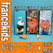 iPhonexケース  耐衝撃 おしゃれ アイフォン8 ケース iPhone7 ケース 3D スマホケース アイホン8 携帯ケース スマホカバー tpu  軽量 熊 パンダ