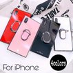 iPhone8ケース ハート 光沢 黒  iphonexr アイフォーン ブラック iPhoneX iPhone8 iPhone7 iPhone6 iPhone6plus 高級感 スマホケース スマホカバー 送料無料