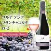 イタリア最高級スパークリングワイン フランチャコルタ ロゼ / コルテ フジア 750ml
