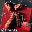 【2月7日以降お届け】バレンタイン 居留地煉瓦・クランチチョコレート12本入 チョコ チョコレート  スイーツギフト