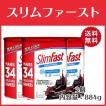スリムファースト チョコ味 884g×3 チョコレート ロイヤル プロテイン slimfast
