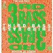 3RD BASS feat KMD - THE GAS FACE / WORDZ OF WISDOM 12