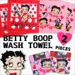 【2セットまでメール便280円対応】 ベティーちゃん ウォッシュタオル 2枚組 Betty Boop ベティブープ ベティ タオル 生活雑貨 34×35cm キャラクター ┃